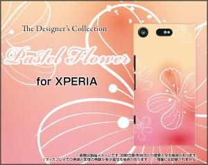全面ガラスフィルム付 XPERIA XZ1 Compact [SO-02K] スマホ カバー 花柄 人気 定番 売れ筋 通販 デザインケース so02k-gf-cyi-001-046