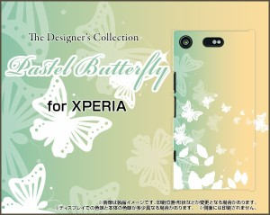 全面ガラスフィルム付 XPERIA XZ1 Compact [SO-02K] スマホ カバー 花柄 人気 定番 売れ筋 通販 デザインケース so02k-gf-cyi-001-047