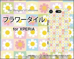 全面ガラスフィルム付 XPERIA XZ1 Compact [SO-02K] TPU ソフト ケース 花柄 人気 定番 売れ筋 デザインケース so02k-gftpu-cyi-001-073