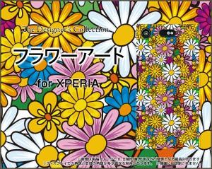 全面ガラスフィルム付 XPERIA XZ1 Compact [SO-02K] TPU ソフト ケース 花柄 人気 定番 売れ筋 デザインケース so02k-gftpu-cyi-001-074
