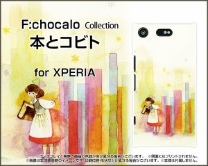 TPU ソフト ケース 全面ガラスフィルム付 XPERIA XZ1 Compact [SO-02K] イラスト 激安 特価 通販 プレゼント so02k-gftpu-ike-012