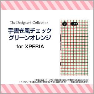 全面ガラスフィルム付 XPERIA XZ1 Compact [SO-02K] スマートフォン カバー チェック 人気 定番 売れ筋 通販 so02k-gf-mibc-001-061