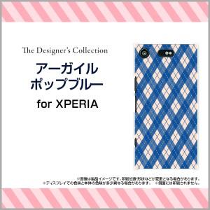 全面ガラスフィルム付 XPERIA XZ1 Compact [SO-02K] スマートフォン カバー アーガイル 人気 定番 売れ筋 通販 so02k-gf-mibc-001-062