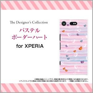 XPERIA XZ1 Compact [SO-02K] TPU ソフト ケース パステル デザイン 雑貨 小物 プレゼント so02k-tpu-mibc-001-144