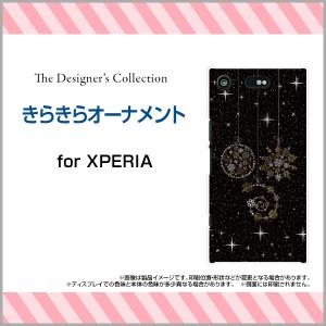 スマホ ケース 保護フィルム付 XPERIA XZ1 Compact [SO-02K] docomo クリスマス デザイン 雑貨 so02k-f-mibc-001-172