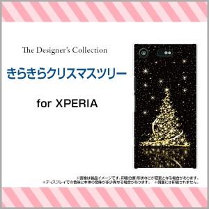 スマホ ケース 保護フィルム付 XPERIA XZ1 Compact [SO-02K] docomo クリスマス デザイン 雑貨 so02k-f-mibc-001-173