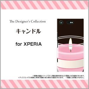スマホ ケース XPERIA XZ1 Compact [SO-02K] docomo イラスト デザイン 雑貨 小物 プレゼント so02k-mibc-001-231