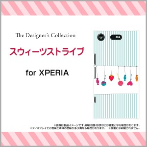 TPU ソフト ケース 全面ガラスフィルム付 XPERIA XZ1 Compact [SO-02K] ストライプ デザイン 雑貨 小物 so02k-gftpu-mibc-001-234