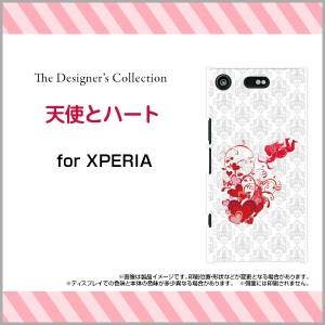 スマホ ケース 全面ガラスフィルム付 XPERIA XZ1 Compact [SO-02K] ハート かわいい おしゃれ ユニーク 特価 so02k-gf-mibc-001-247