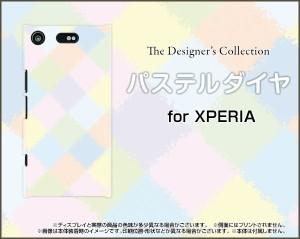 TPU ソフト ケース 保護フィルム付 XPERIA XZ1 Compact [SO-02K] パステル かわいい おしゃれ ユニーク so02k-ftpu-nnu-001-003