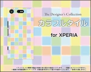 TPU ソフト ケース 保護フィルム付 XPERIA XZ1 Compact [SO-02K] カラフル かわいい おしゃれ ユニーク so02k-ftpu-nnu-001-004