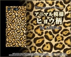 スマホ カバー 保護フィルム付 XPERIA XZ1 Compact [SO-02K] docomo ヒョウ柄 かわいい おしゃれ so02k-f-nnu-002-024