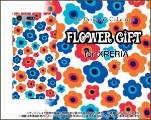 XPERIA XZ Premium [SO-04J] スマホ ケース docomo 花柄 雑貨 メンズ レディース プレゼント デザインカバー so04j-ask-001-014