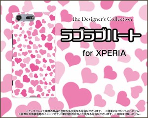 XPERIA XZ Premium [SO-04J] TPU ソフト ケース docomo ハート 雑貨 メンズ レディース プレゼント so04j-tpu-ask-001-050