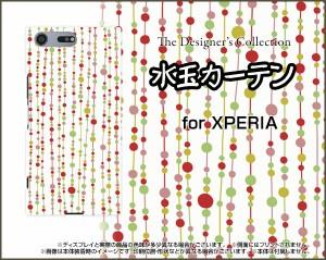 保護フィルム付 XPERIA XZ Premium [SO-04J] スマホ ケース docomo 水玉雑貨 メンズ レディース プレゼント so04j-f-ask-001-071