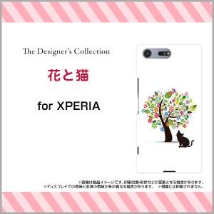 スマホ ケース 保護フィルム付 XPERIA XZ Premium [SO-04J] docomo 花柄デザイン 雑貨 小物 プレゼント so04j-f-mibc-001-177
