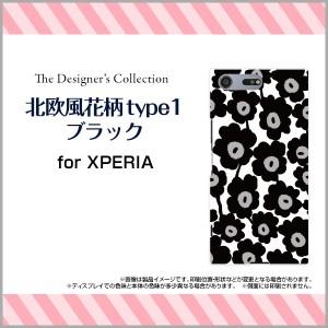 スマホ ケース 保護フィルム付 XPERIA XZ Premium [SO-04J] docomo 花柄デザイン 雑貨 小物 プレゼント so04j-f-mibc-001-198