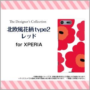 スマホ ケース 保護フィルム付 XPERIA XZ Premium [SO-04J] docomo 花柄デザイン 雑貨 小物 プレゼント so04j-f-mibc-001-199