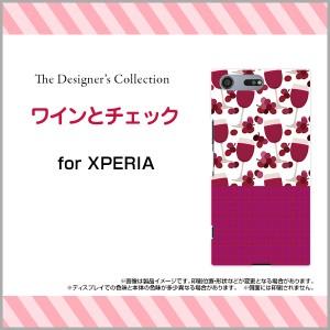 スマホ ケース XPERIA XZ Premium [SO-04J] docomo チェック デザイン 雑貨 小物 プレゼント デザインカバー so04j-mibc-001-211