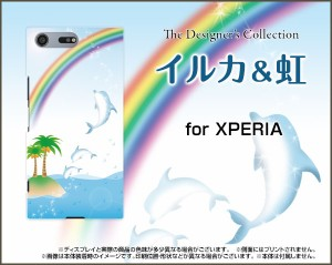 TPU ソフト ケース XPERIA XZ Premium [SO-04J] docomo イルカ かわいい おしゃれ ユニーク 特価 デザインケース so04j-tpu-nnu-001-002