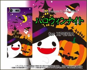 スマホ カバー 保護フィルム付 XPERIA XZ Premium [SO-04J] docomo ハロウィンかわいい おしゃれ ユニーク 特価 so04j-f-nnu-002-065