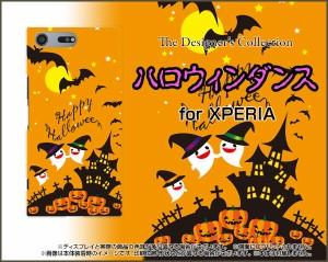 スマホ カバー 保護フィルム付 XPERIA XZ Premium [SO-04J] docomo ハロウィンかわいい おしゃれ ユニーク 特価 so04j-f-nnu-002-066