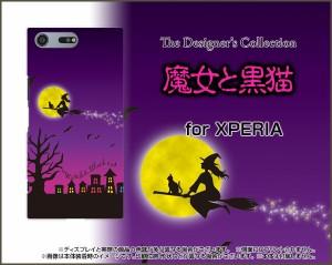 スマホ カバー 保護フィルム付 XPERIA XZ Premium [SO-04J] docomo 猫かわいい おしゃれ ユニーク 特価 so04j-f-nnu-002-067