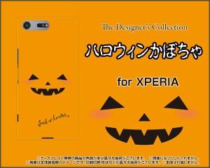 スマホ カバー 保護フィルム付 XPERIA XZ Premium [SO-04J] docomo ハロウィンかわいい おしゃれ ユニーク 特価 so04j-f-nnu-002-069