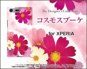 スマホ カバー 保護フィルム付 XPERIA XZ Premium [SO-04J] docomo 花柄かわいい おしゃれ ユニーク 特価 so04j-f-nnu-002-070