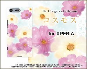 スマホ カバー 保護フィルム付 XPERIA XZ Premium [SO-04J] docomo 花柄かわいい おしゃれ ユニーク 特価 so04j-f-nnu-002-071