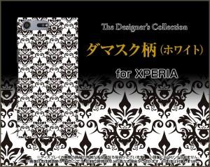 スマホ カバー 保護フィルム付 XPERIA XZ Premium [SO-04J] docomo 冬かわいい おしゃれ ユニーク 特価 so04j-f-nnu-002-081