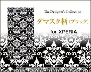スマートフォン ケース 保護フィルム付 XPERIA XZ Premium [SO-04J] docomo 冬かわいい おしゃれ ユニーク 特価 so04j-f-nnu-002-082