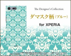 スマートフォン ケース 保護フィルム付 XPERIA XZ Premium [SO-04J] docomo 冬かわいい おしゃれ ユニーク 特価 so04j-f-nnu-002-083