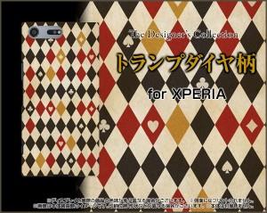 スマートフォン ケース 保護フィルム付 XPERIA XZ Premium [SO-04J] docomo トランプかわいい おしゃれ ユニーク so04j-f-nnu-002-088