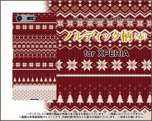 スマートフォン ケース 保護フィルム付 XPERIA XZ Premium [SO-04J] docomo 冬かわいい おしゃれ ユニーク 特価 so04j-f-nnu-002-089