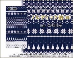 スマートフォン ケース 保護フィルム付 XPERIA XZ Premium [SO-04J] docomo 冬かわいい おしゃれ ユニーク 特価 so04j-f-nnu-002-090