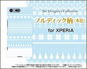 スマートフォン ケース 保護フィルム付 XPERIA XZ Premium [SO-04J] docomo 冬かわいい おしゃれ ユニーク 特価 so04j-f-nnu-002-091