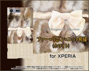 スマートフォン ケース 保護フィルム付 XPERIA XZ Premium [SO-04J] docomo リボンかわいい おしゃれ ユニーク so04j-f-nnu-002-093