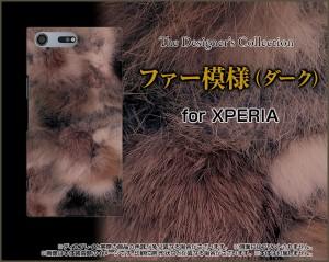 スマートフォン ケース 保護フィルム付 XPERIA XZ Premium [SO-04J] docomo シックかわいい おしゃれ ユニーク so04j-f-nnu-002-095