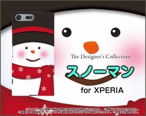 スマートフォン ケース 保護フィルム付 XPERIA XZ Premium [SO-04J] docomo 冬かわいい おしゃれ ユニーク 特価 so04j-f-nnu-002-097
