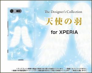 スマートフォン ケース 保護フィルム付 XPERIA XZ Premium [SO-04J] docomo パステルかわいい おしゃれ ユニーク so04j-f-nnu-002-100