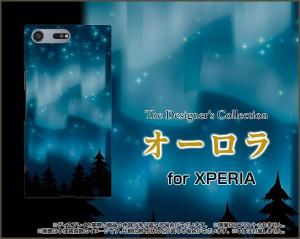 スマートフォン ケース 保護フィルム付 XPERIA XZ Premium [SO-04J] docomo 冬かわいい おしゃれ ユニーク 特価 so04j-f-nnu-002-101
