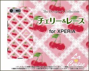 スマートフォン ケース 保護フィルム付 XPERIA XZ Premium [SO-04J] docomo さくらんぼかわいい おしゃれ ユニーク so04j-f-nnu-002-108