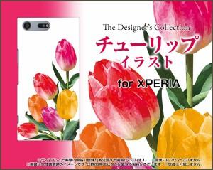 スマートフォン ケース 保護フィルム付 XPERIA XZ Premium [SO-04J] docomo 花柄かわいい おしゃれ ユニーク 特価 so04j-f-nnu-002-112