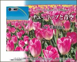 TPU ソフト ケース XPERIA XZ Premium [SO-04J] docomo 花柄 かわいい おしゃれ ユニーク 特価 デザインケース so04j-tpu-nnu-002-113