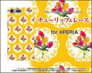 スマートフォン ケース 保護フィルム付 XPERIA XZ Premium [SO-04J] docomo 花柄かわいい おしゃれ ユニーク 特価 so04j-f-nnu-002-114