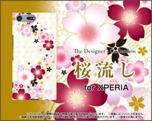 スマートフォン ケース 保護フィルム付 XPERIA XZ Premium [SO-04J] docomo 桜かわいい おしゃれ ユニーク 特価 so04j-f-nnu-002-117