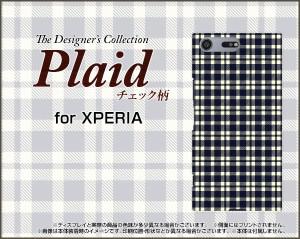 スマートフォン ケース 保護フィルム付 XPERIA XZ Premium [SO-04J] docomo チェックかわいい おしゃれ ユニーク 特価 so04j-f-plaid001
