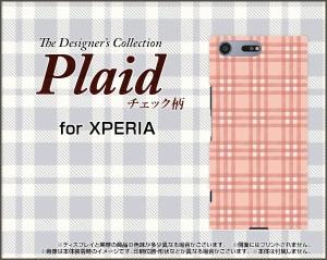スマートフォン ケース 保護フィルム付 XPERIA XZ Premium [SO-04J] docomo チェックかわいい おしゃれ ユニーク 特価 so04j-f-plaid004