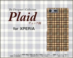 スマートフォン ケース 保護フィルム付 XPERIA XZ Premium [SO-04J] docomo チェック激安 特価 通販 プレゼント so04j-f-plaid005